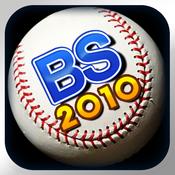 棒球巨星2010